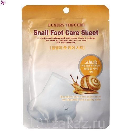 Luxury The Cure Snail Foot Care Sheet �����-������� ��� ��� � ���������� ����� ������, 1 ����