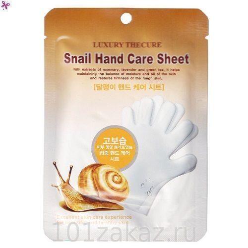 Luxury The Cure Snail Hand Care Sheet маска-перчатки для рук с экстрактом слизи улитки, 1 пара