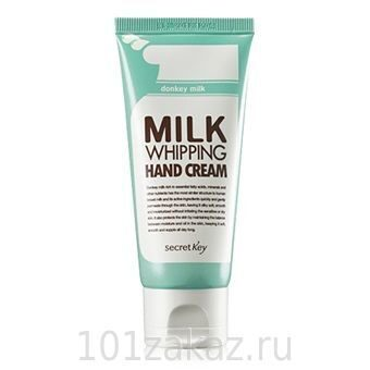 Secret Key Milk Whipping Hand Cream крем для рук с протеинами ослиного молока, 60 мл