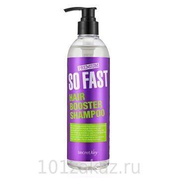 Secret Key So Fast Hair Booster Shampoo шампунь для быстрого роста волос, 360 мл