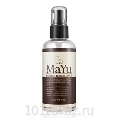 Secret Key MAYU Healing Hair Essence эссенция укрепляющая для волос с аргановым маслом, 100 мл