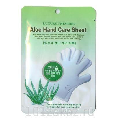 Luxury The Cure Aloe Hand Care Sheet маска-перчатки для рук с экстрактом алоэ, 1 пара