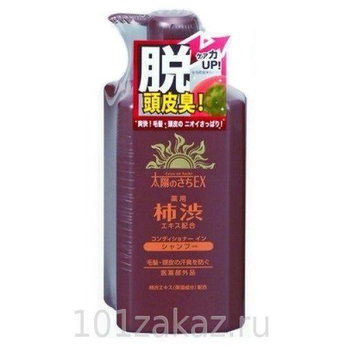 MAX Taiyo no Sachi Shampoo шампунь-кондиционер для волос с экстрактом хурмы, 500 мл