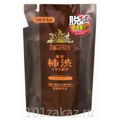 MAX Taiyo no Sachi Shampoo шампунь-кондиционер для волос с экстрактом хурмы, 400 мл
