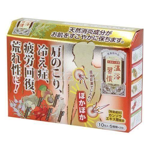 MAX Bath Salt соль для ванны с успокаивающим и восстанавливающим эффектом (5 ароматов), 30 г х 10 шт