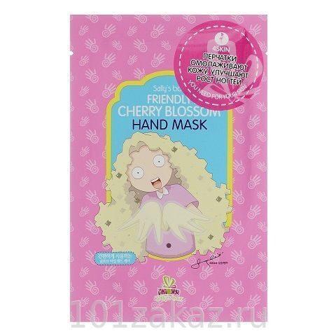 Sally`s box Friendly Cherry Blossom Hand Mask увлажняющая маска-перчатки для рук с ароматом цветущей вишни, 1 пара