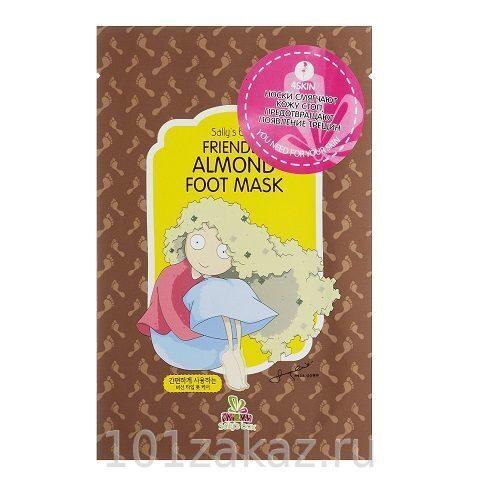 Sally`s box Friendly Almond Foot Mask увлажняющая маска-носочки для ног с экстрактом миндального масла, 1 пара