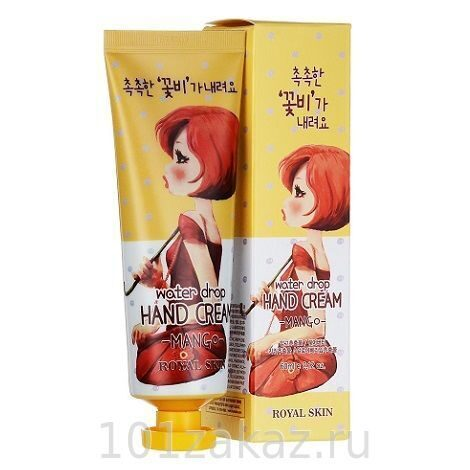 Royal Skin Water Drop Hand Cream Mango крем для рук с экстрактом манго, 60 мл
