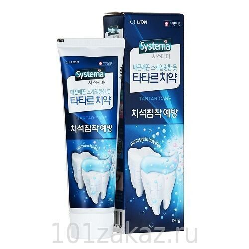 Зубная паста CJ Lion Tartar control Systema для предотвращения зубного камня, 120 г