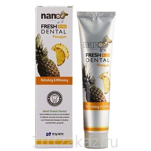 Зубная паста Hanil Fresh Dental Pineapple Свежее дыхание Ананас с серебром, 160 г