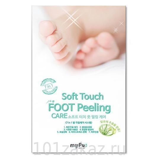 �����-������ ��� ��� myPu: Soft Touch Foot Peeling Care � ���������� ����, 1 ����