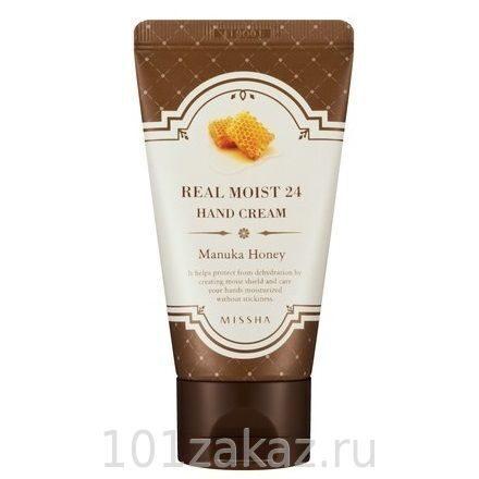 Missha Real Moist 24 Hand Cream Manuka Honey увлажняющий крем для рук с медом мануки, 70 мл