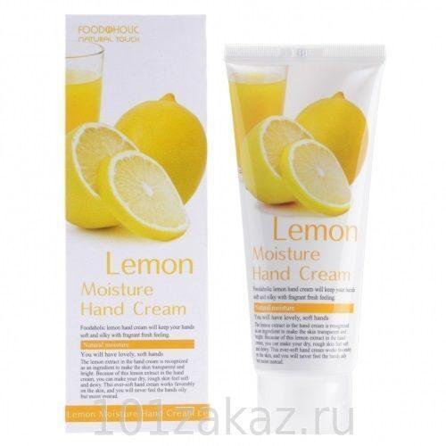 FoodaHolic Lemon Moisture Hand Cream увлажняющий крем для рук с экстрактом лимона, 100 мл