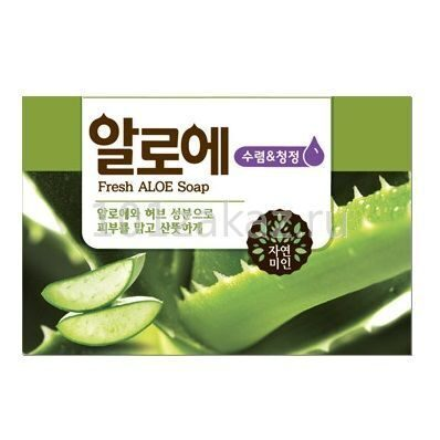 MKH Fresh Aloe Soap косметическое мыло Алоэ, 100 г