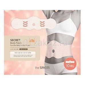 The SAEM Secret Body Patch For The Belly & The Waist ����� ��������� ��� ������ � �����, 10 ��