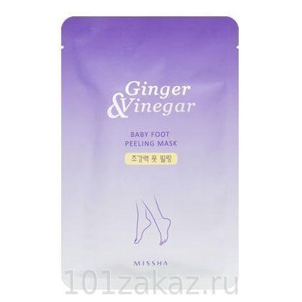 Missha Ginger & Vinegar Baby Foot Peeling Mask пилинг-носочки с имбирным комплексом