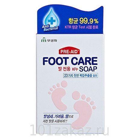 MKH Foot Care Soap антибактериальное мыло для ног с фитокомплексом, 90 г