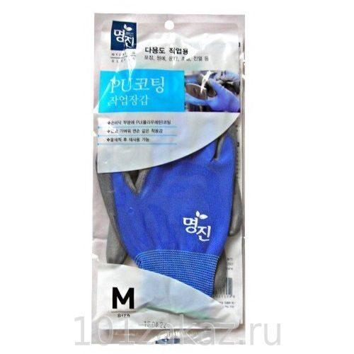 Перчатки хозяйственные с полиуретановым покрытием MYUNGJIN HYGIENIC GLOVE Coating размер M, 1 пара