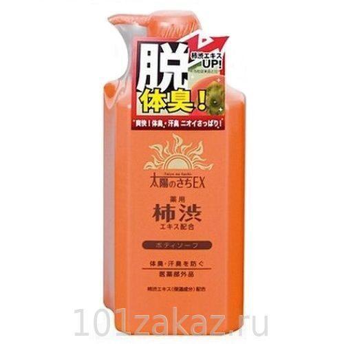 MAX Taiyounosachi Ex Body Soap жидкое мыло для тела с экстрактом хурмы, 500 мл