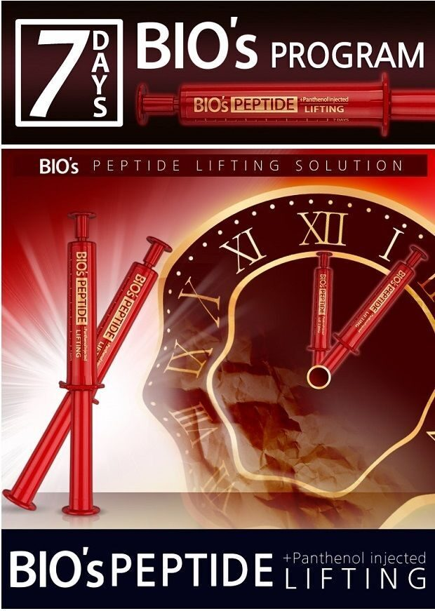 7days_Peptide_lifting+