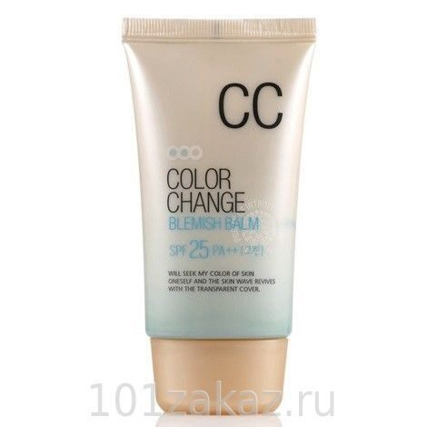 ББ крем Lotus Color Change BB cream SPF 25 PA++, 50 мл
