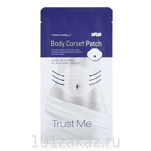 �������������� �������� ��� ���� Tony Moly Trust Me Body Corset Patch, 2 ��