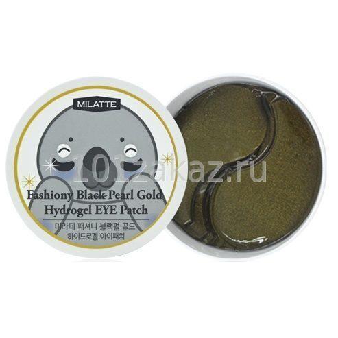 Milatte Fashiony Black Pearl Gold Hydrogel Eye Patch гидрогелевые патчи для кожи вокруг глаз с черным жемчугом и золотом, 60 шт