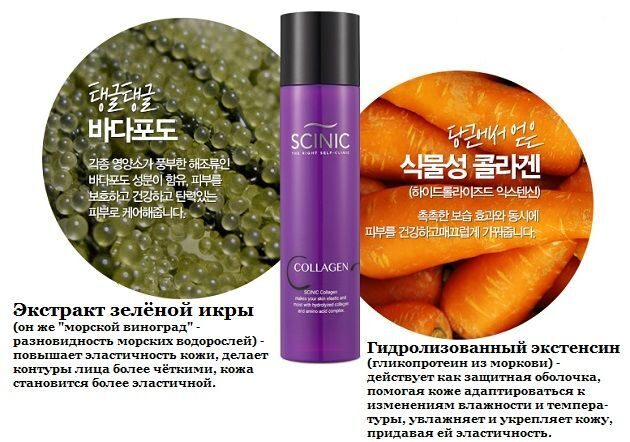 collagen_US_07+