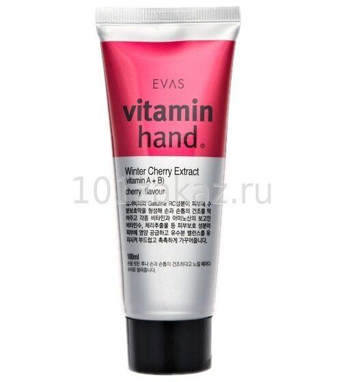 EVAS Vitamin Hand Cream Winter Cherry крем для рук Зимняя вишня, 100 мл