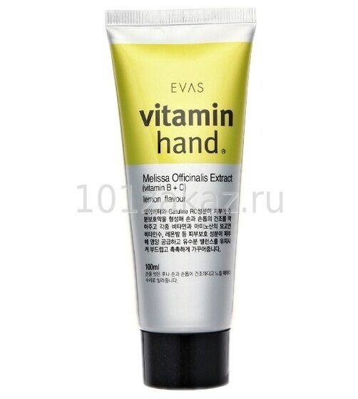 EVAS Vitamin Hand Cream Lemon крем для рук Лимон, 100 мл