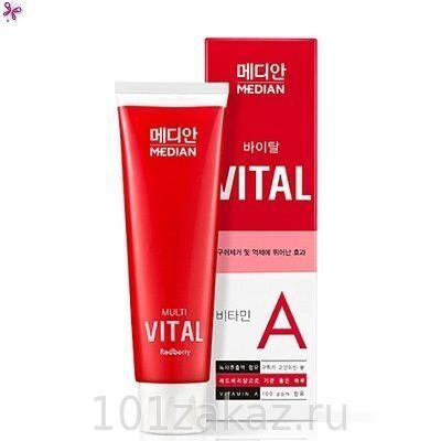 Зубная паста Median Vital Action с витамином А, зеленым чаем и алоэ, 120 г