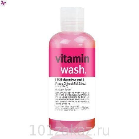 "Гель для душа Vitamin Body Wash Strawberry ""Клубника"", 200 мл"