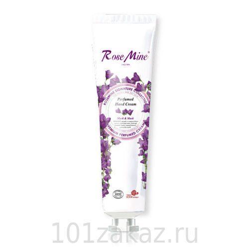 Парфюмированный крем для сухой кожи рук RoseMine Perfumed Hand Cream Musk & Musk, 60 мл
