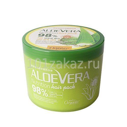 White Organia Good Nature Aloe Vera Nutrition Hair Pack 98% увлажняющая и питательная маска для волос с соком алоэ и маслом оливы,