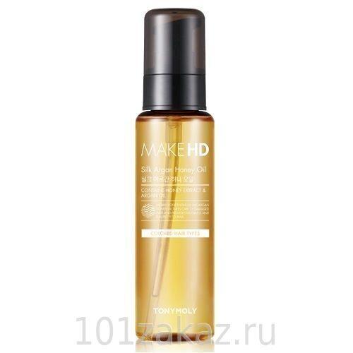 Tony Moly Make HD Silk Argan Honey Oil аргановое масло для волос с медом, 85 мл
