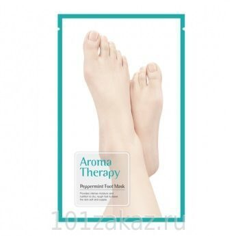 Royal Skin Aroma Therapy Peppermint Foot Mask увлажняющая маска-носочки для ног, 1 пара