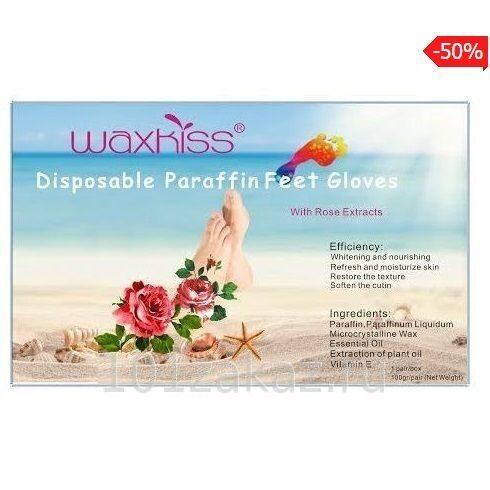Парафиновая маска для ног WAXKISS с экстрактом розы, 1 пара