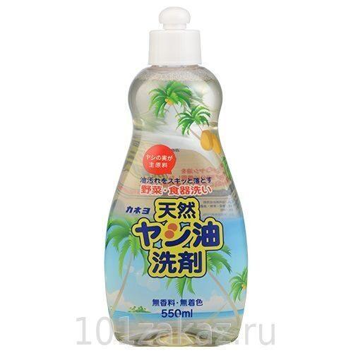 Kaneyo жидкость для мытья посуды, овощей и фруктов с натуральным пальмовым маслом, 550 мл