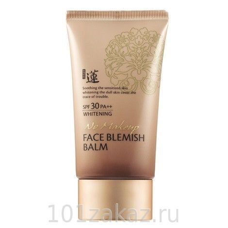 ББ крем Lotus No Make-Up BB cream SPF 30 PA++, 50 мл