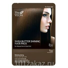 The Yeon Shea Butter Shining Hair Pack маска для волос с маслом ши, 1 шт