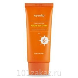 Eyenlip Pure Perfection Natural Sun Cream UV SPF 50+ PA+++ солнцезащитный крем, 50 г