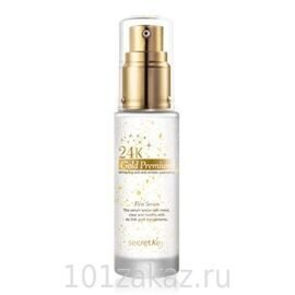 Secret Key 24K Gold Premium First Serum сыворотка для лица с 24K золотом, 30 мл