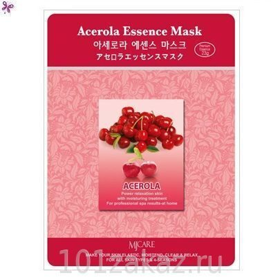 MJ Care Acerola Essence Mask маска для лица с экстрактом ацеролы, 1 шт