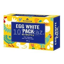 Mukunghwa Rossom Egg White Pack Soap мыло с лецитином для ухода за лицом, 80 г