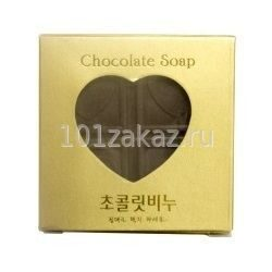 DongBang Chocolate Soap мыло с шоколадом, 100 г