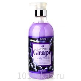 Lunaris Body Wash Grape гель для душа с экстрактом винограда, 750 мл