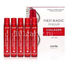 Eyenlip First Magic Ampoule Collagen ампулы для лица с коллагеном, 13 мл х 5 шт