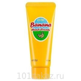 A'PIEU Banana Hand Cream крем для рук с экстрактом банана, 60 мл