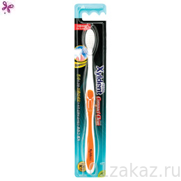 Зубная щетка MKH Xyldent Compact Clean Toothbrush