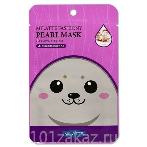 Milatte Fashiony Pearl Mask Sheet тканевая маска для лица с экстрактом жемчуга
